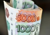 Сотрудники ряда министерств и ведомств получат в феврале новую выплату в размере 68 811 рублей