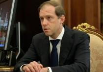Мантуров не увидел трагедии в захвате США российского «Панциря»