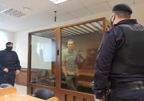 """Мосгорсуд провел выездное заседание по жалобе защиты Алексея Навального на приговор Симоновского суда. И поддержал его решение о замене политику условного срока по делу """"Ив Роше"""" на реальный. Теперь приговор вступил в законную силу, и Навальный отправится в колонию общего режима, где ему предстоит провести 2 года и еще несколько  месяцев."""