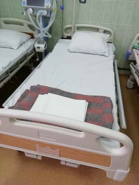 Функциональные кровати установили в горбольнице Невинномысска