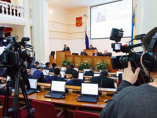 Инициатива депутатов уменьшить расходы на содержание парламента Бурятии встретила непонимание