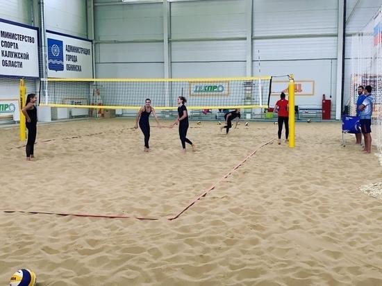 В калужском Обнинске стартует Молодежный кубок по пляжному волейболу