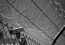 В Адыгее возбуждено уголовное дело в отношении начальника колонии
