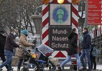 Германия: RKI ожидает новых вспышек пандемии