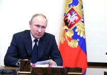 Накануне Дня защитника Отечества Владимир Путин подписал указ о присвоении высоких воинских званий нескольким руководителям силовых структур