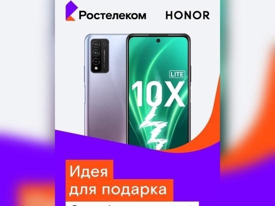 В преддверии праздников в салонах «Ростелекома» стартовалаакция на смартфоны