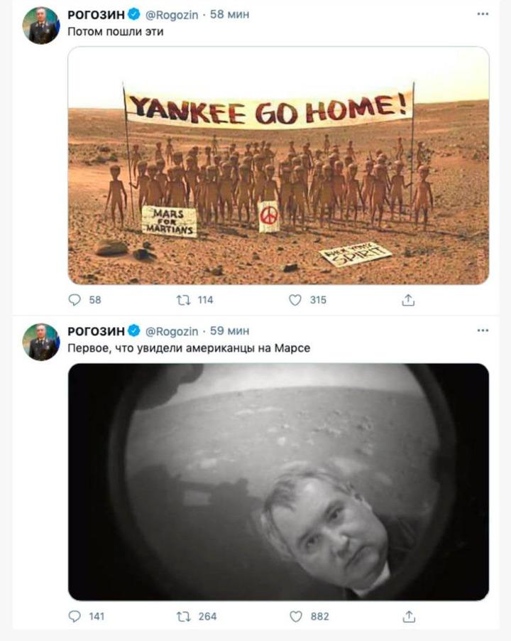 Язвительные мемы Рогозина про высадку американцев на Марс назвали позором