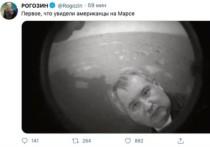 Пресс-секретарь Кремля Дмитрий Песков прокомментировал обсуждения в соцсетях по теме освоения космоса и успехов и неудач России в этом направлении