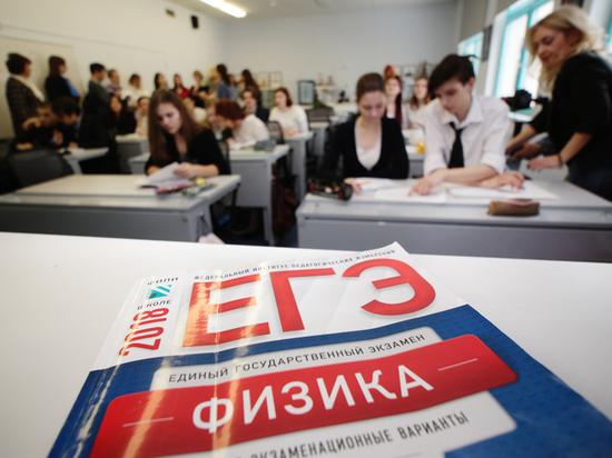 Экзамен не дает существенных преимуществ для поступающих из регионов
