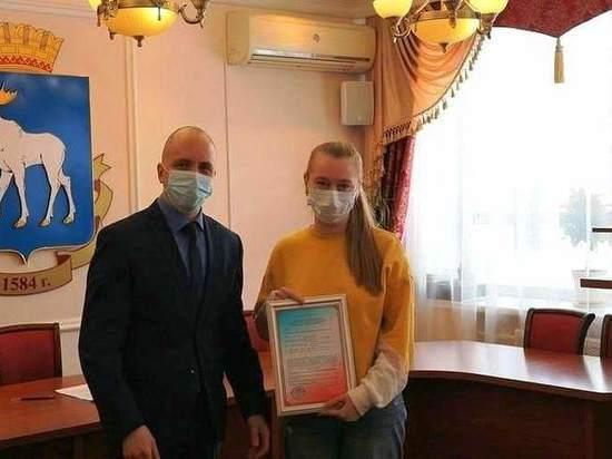 13 молодых семей Йошкар-Олы получили сертификаты на жилье