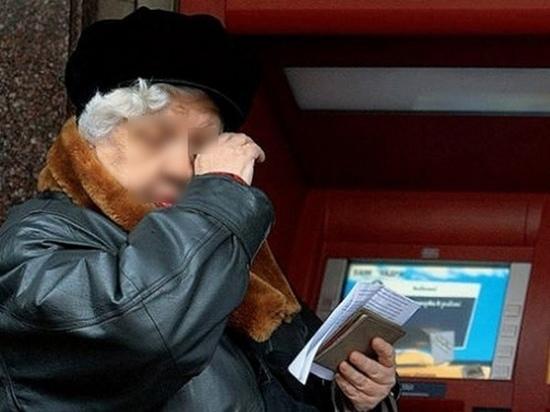 У пенсионерки из Ижевска мошенник похитил 2,5 млн рублей