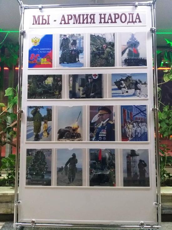 В Йошкар-Оле открылась посвященная военнослужащим выставка