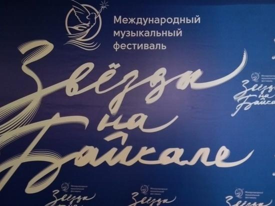 На благотворительном концерте Дениса Мацуева в Иркутске побывали 400 медиков