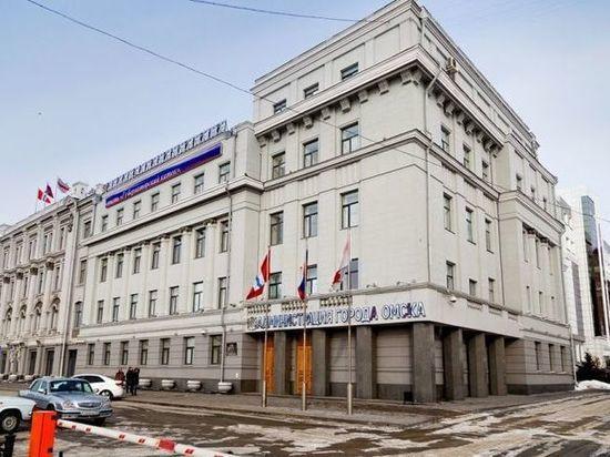 Причины обыска в депимущества Омска стали известны подробнее
