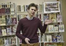 Школьников Пущино пригласили на Международный конкурс чтецов