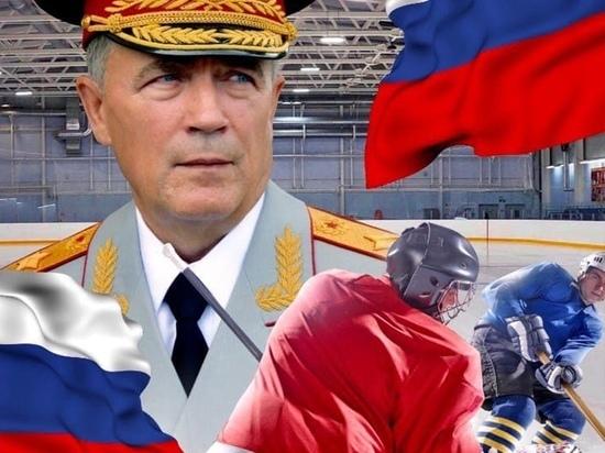 В Калужской области стартует турнир по хоккею на Кубок генерала Исакова