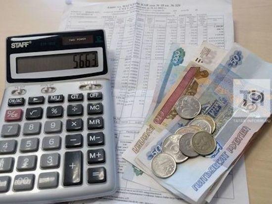 Долг татарстанцев за услуги ЖКХ составляет 7,6 млрд рублей