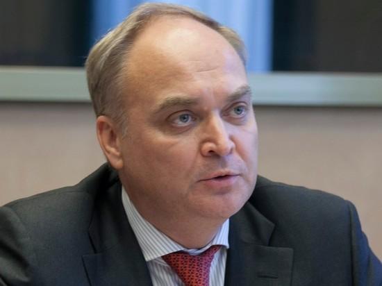 Посол России в США привился от COVID-19 американской вакциной