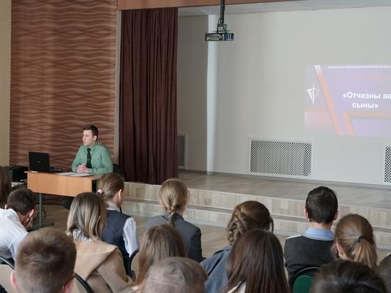 Военнослужащий Росгвардии провёл урок мужества для школьников в Брянске