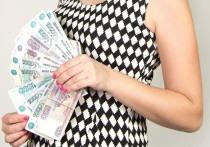 Жительница Краснокаменска украла в бане пакет с деньгами