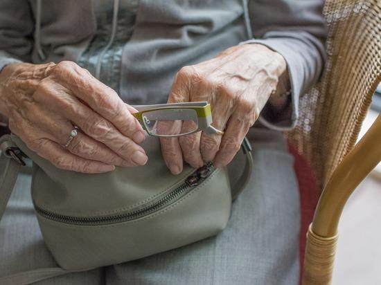Как иностранные пенсионные фонды зарабатывают деньги для стариков