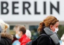 Германия: Полиция ужесточает контроль в парках и зонах отдыха