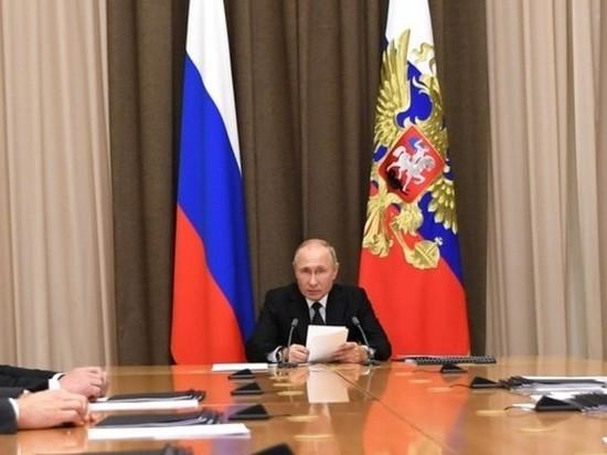 Путин решил провести заседание коллегии ФСБ в очном формате