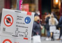 Германия: Премьер-министр объявил о перспективе введения ослаблений