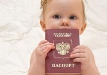 Смена имени в Германии: надо ли менять российские документы