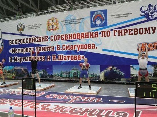 Омские гиревики на всероссийских соревнованиях выиграли два «золота»