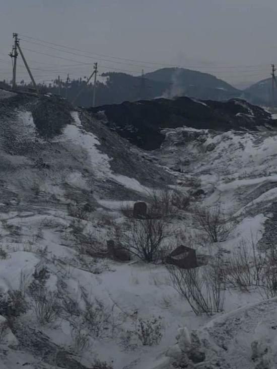 В Улан-Удэ жители «дивизки» жалуются на отвалы золы и шлака поблизости