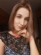 Екатерина Шахова