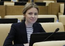 Зампредседателя комитета Госдумы по международным делам Наталья Поклонская прокомментировали сообщение портала Delfi