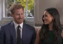 Интервью, которое британский принц Гарри и его жена Меган дали знаменитой Опре Уинфри, выйдет только в начале марта