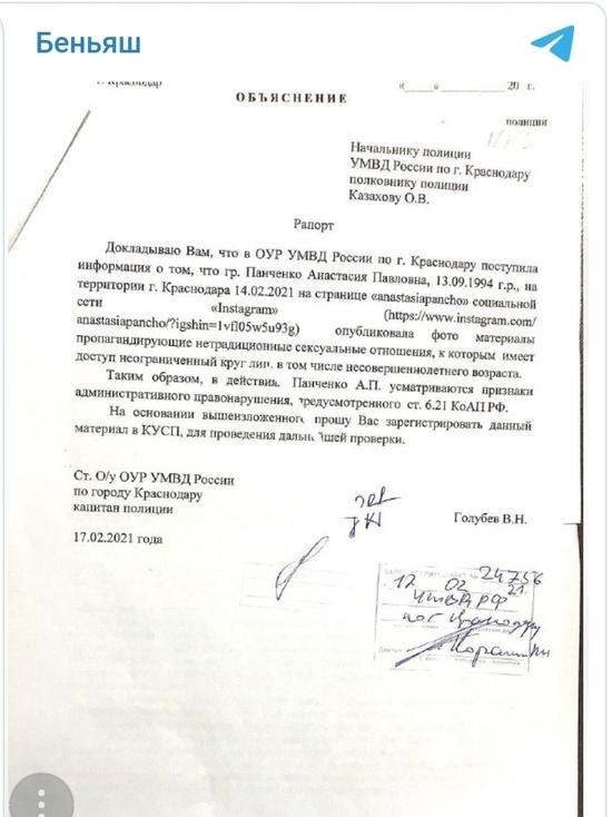 На координатора краснодарского штаба Навального завели административное дело