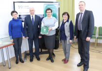 «Надежные стражи Рязанской земли»: вышла в свет книга об истории ФСБ