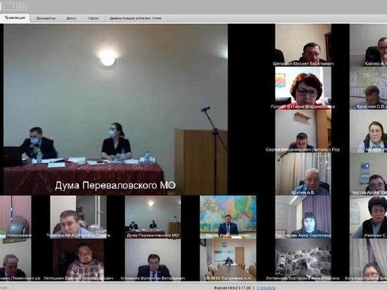Главы муниципальных образований Тюменского района проводят встречи с жителями в онлайн-формате