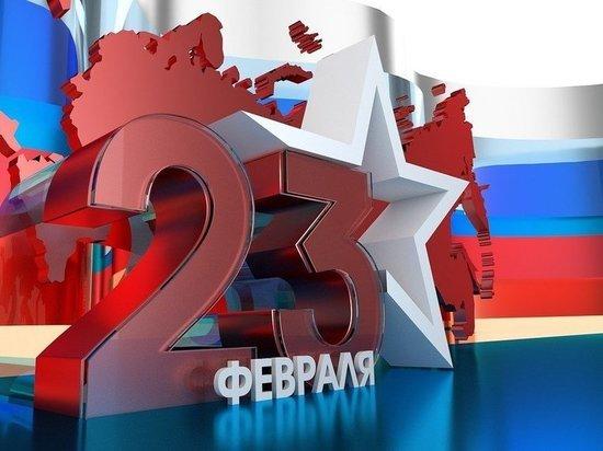 Опрос показал, кого из близких россияне собираются поздравлять с 23 февраля