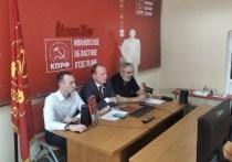 Ивановский депутат заявил, что полиция «атаковала» КПРФ