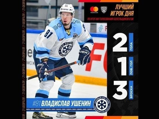 После разгрома «Барыса» Владислав Ушенин стал лучшим игроком КХЛ