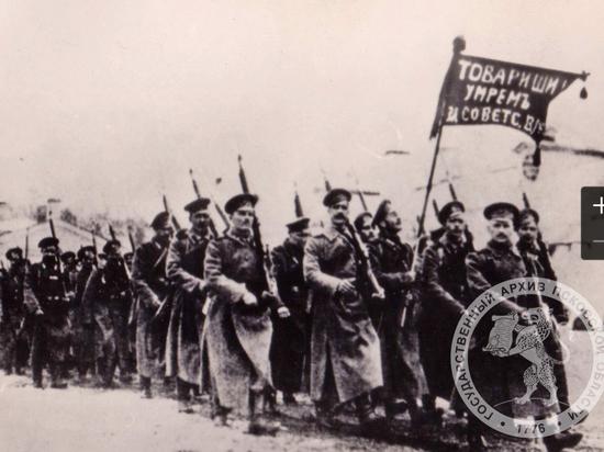 Связанные с 23 февраля документы 100-летней давности показал псковский архив