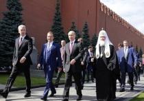 В ЕС уточнили, как будет строиться политика в отношении России