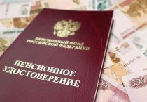 Как жителю Германии получить справку о начислении российской пенсии