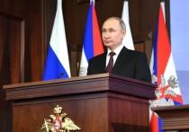 Президент России Владимир Путин поздравил граждан с Днем защитника Отечества