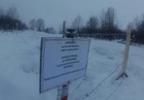 В Бурятии жителям села перекрыли дорогу к Байкалу забором с колючей проволокой