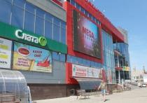 Из-за подгоревшей еды на фудкорте эвакуировались посетители ТРЦ в Ангарске