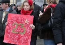 Ярославские коммунисты не передумали митинговать