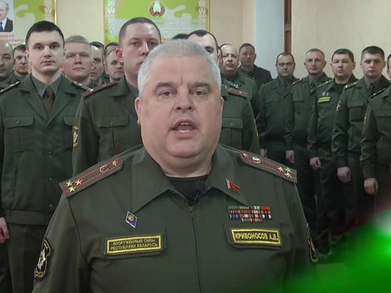 Белорусские военные делились друг с другом энергией от рукопожатия Лукашенко