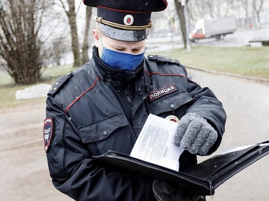 Полиция объявила вакансии в Пскове