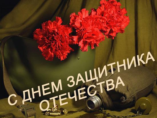 Президент поздравил жителей Тверской области с Днем защитника Отечества